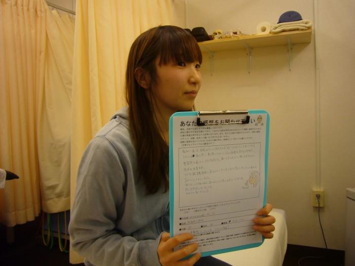 NO.2550向井愛絵さん(H27年12月10日)写真