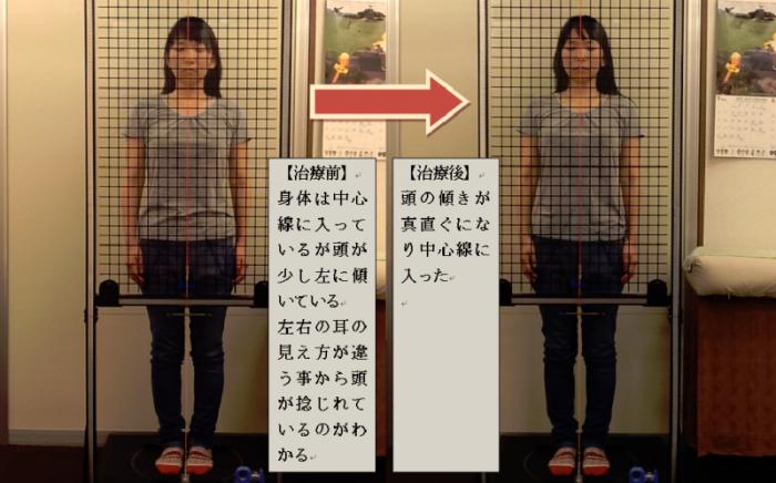 NO.2550向井愛絵さん【平成27年8月26日】1回目